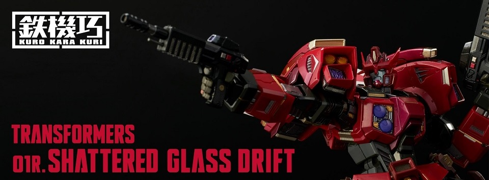 Shattered Glass Drift