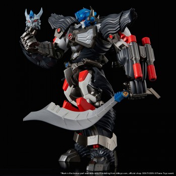 [Furai Action] Optimus Primal (with bonus Mask of JUSHIN)